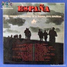 Discos de vinilo: LP - ESPAÑA -1936/1939 - 25 HIMNOS Y CANCIONES DE LA GUERRA CIVIL ESPAÑOLA - DOBLE LP - AÑO 1976. Lote 208849648