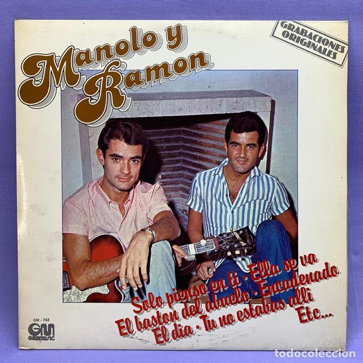 LP MANOLO Y RAMÓN (ARCUSA Y DE LA CALVA) 1978 - ESPAÑA - SOLO PIENSO EN TÍ / LA LA LA - VG++ (Música - Discos - LP Vinilo - Grupos Españoles 50 y 60)
