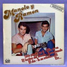 Discos de vinilo: LP MANOLO Y RAMÓN (ARCUSA Y DE LA CALVA) 1978 - ESPAÑA - SOLO PIENSO EN TÍ / LA LA LA - VG++. Lote 208852872
