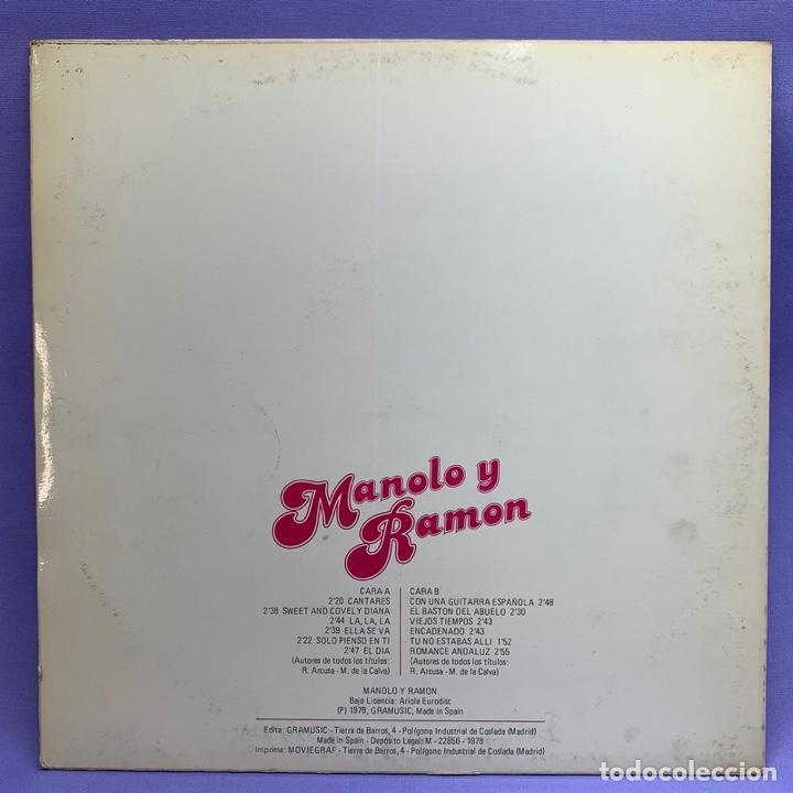 Discos de vinilo: LP MANOLO Y RAMÓN (ARCUSA Y DE LA CALVA) 1978 - ESPAÑA - SOLO PIENSO EN TÍ / LA LA LA - VG++ - Foto 2 - 208852872