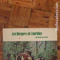 Discos de vinilo: LES BERGERS DE LOURDIOS / ETS OUELHÈS DE LOURDIOS. Lote 208876415
