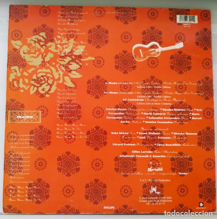 Discos de vinilo: ALMA DE NOCHE / MAMA, Maxi Single 45 rpm. Año 1991, Buen estado - Foto 2 - 208878200