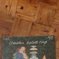 Discos de vinilo: JULOS BEAUCARNE – CHANDELEUR SEPTANTE CINQ SELLO: RCA VICTOR ?– YBPL 1.475 FORMATO: VINYL, LP, GATE. Lote 208890860