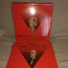 Discos de vinilo: GENIOS DE LA MUSICA ESPAÑOLA - 50 LPS - COLECCION COMPLETA - SIN FASCICULOS. Lote 208924616