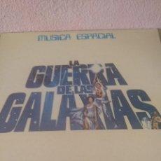 Discos de vinilo: VINILO DE LAS GUERRA DE LA GALAXIA. Lote 208939038