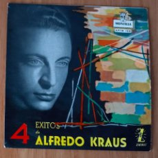 Discos de vinilo: ALFREDO KRAUS - 4 EXITOS DE (DOÑA FRANCISQUITA, ALMA DE DIOS...)- MONTILLA EPFM102- 45 RPM. Lote 208793573