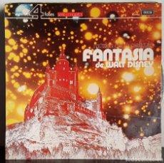 Disques de vinyle: MUSICA DE PELICULA - FANTASIA DE WALT DISNEY - 4 FASES. Lote 208973356