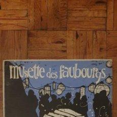 Discos de vinilo: ANDRÉ GRASSI ET SON ORCHESTRE MUSETTE* ?– MUSETTE DES FAUBOURGS SELLO: GUILDE DU JAZZ ?– POP-1218 LP. Lote 208977048