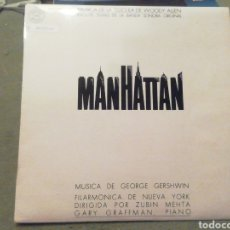 Discos de vinilo: MANHATTAN. VINILO. GERSHWIN. ZUBIN MEHTA.. Lote 209049487