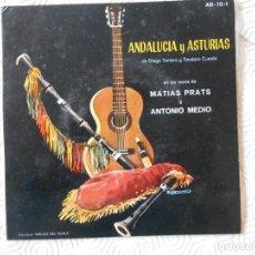 Discos de vinilo: ANDALUCIA Y ASTURIAS. DE DIEGO TERRERO Y TEODORO CUESTA. EN LAS VOCES DE MATIAS PRATS Y ANTONIO MEDI. Lote 209085472