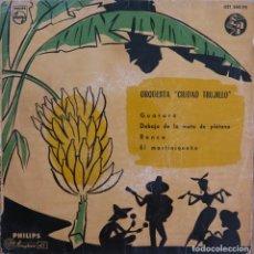 Discos de vinilo: RARE SPAIN EP 1958 ORQUESTA CIUDAD TRUJILLO GUARARÉ EL MARTINIQUEÑO. Lote 209115907
