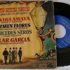 "Discos de vinilo: CUATRO ARTISTAS FAMOSAS 7"" SPAIN EP 45 ELVIRA AMAYA CARMEN FLORES MERCEDES SEROS SINGLE VINILO 1958. Lote 209143277"