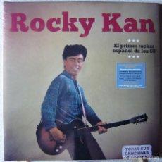 Discos de vinilo: ROCKY KAN.TODAS SUS CANCIONES.2 LP´S + CD..NUEVO Y PRECINTADO AL MEJOR PRECIO...NO OFERTAS. Lote 209160290