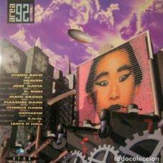 Discos de vinilo: AREA 92 - CHIMO BAYO Y OTROS - DOBLE LP RECOPILATORIO SPAIN 1992. Lote 209215488