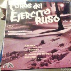 Discos de vinilo: COROS DEL EJÉRCITO RUSO VOL 2. VINILO.. Lote 209257370