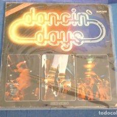 Discos de vinilo: LP DANCING DAYS BSO DE LA SERIE BRASILEÑA 1978 ESTAD0 ACEPTABLE GRAN TRACK LIST. Lote 209301442