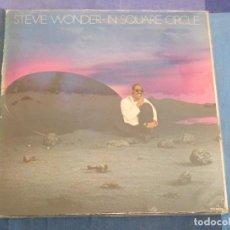 Discos de vinilo: LP STEVIE WONDER IN SQUARE CIRCLE 1985 BUEN ESTADO. Lote 209303062