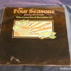 Discos de vinilo: LP FOUR SEASONS WHO LOVES YOU USA 1975 VINILO EN MUY BUEN ESTADO. Lote 209319786