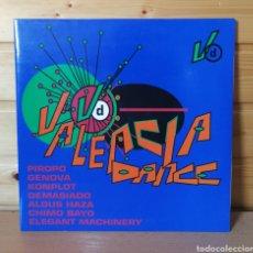 Discos de vinilo: 2 X LP VALENCIA DANCE , PIROPO , ALDUS HAZA , CHIMO BAYO..... Lote 209321350