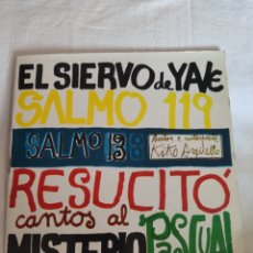 Discos de vinilo: ÚNICO, SINGLE 1967, EL SIERVO DE YAVE, VER. Lote 209323055