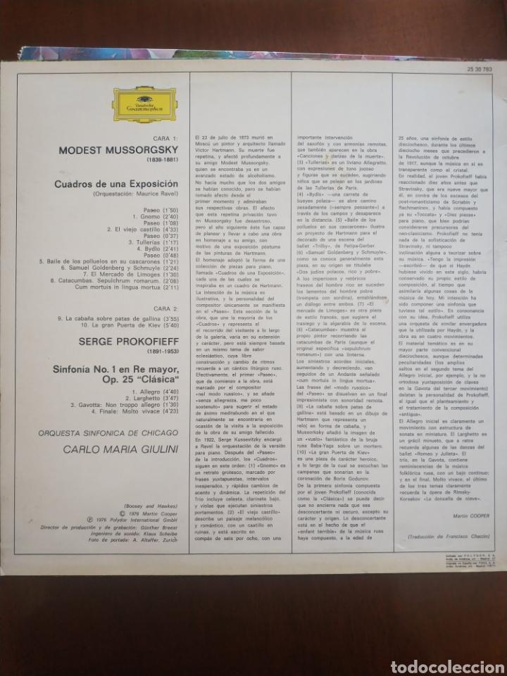 Discos de vinilo: Modest mussorgsky cuadros de una exposición - Foto 2 - 209333355