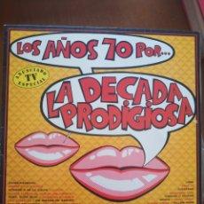 Discos de vinilo: LOS AÑOS 70 POR LA DÉCADA PRODIGIOSA. Lote 209334641