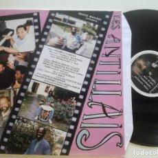 Discos de vinilo: LES ANTILLAIS - LÉ Z'ANTYÈ - LP FRANCIA GUERARDISQUES 1990 // ZOUK VINILO COMO NUEVO. Lote 209352822