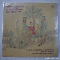 Discos de vinilo: THE PRO ANIMA ENSEMBLE - ITALIAN AND FRENCH MUSIC OF THE 14TH-15TH CENTURIES - LP 1987 CCP - URSS. Lote 209365773