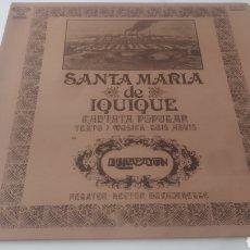 Discos de vinilo: VINILO SANTA MARÍA DE IQUIQUE.. Lote 209417477