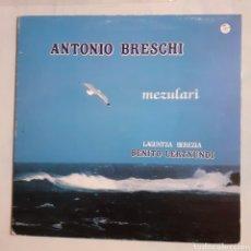 Discos de vinilo: ANTONIO BRESCHI. MEZULARI. GATEFOLD. ELK - 101. ESPAÑA 1985.. Lote 209630090