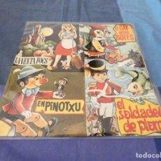 Discos de vinilo: LP CUENTOS INFANTILES EN CATALAN EL GAT AMB BOTES Y OTROS PALOBAL CIRCA 1972 BUEN ESTADO. Lote 209632545