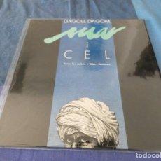 Discos de vinilo: LP DAGOLL DAGOM MAR I CEL 1988 CORRECTISIMO. Lote 209633005