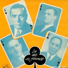 Disques de vinyle: LOS ASES DEL FLAMENCO Nº 4 (VALLEJO - CARACOL - PAVON - CEPERO) EP LA VOZ DE SU AMO 1959. Lote 209647440