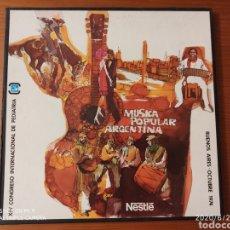 Discos de vinilo: MÚSICA POPULAR ARGENTINA, ESTUCHE, TRES LPS, 1974, ÚNICOS, NESTLÉ, VER. Lote 209729335