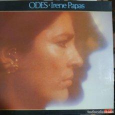 Discos de vinilo: IRENE PAPAS LP DOBLE EDITADO EN ESPAÑA POR EL SELLO POLYDOR AÑO 1980. Lote 209736390