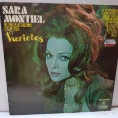 Discos de vinilo: LP-SARITA MONTIEL-VARIETES EN FUNDA ORIGINAL 1971. Lote 209770966