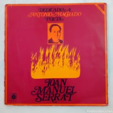 Discos de vinilo: JOAN MANUEL SERRAT. DEDICADO A ANTONIO MACHADO. GATEFOLD. 1969. DISCO VG+. CARÁTULA VG.. Lote 209785063
