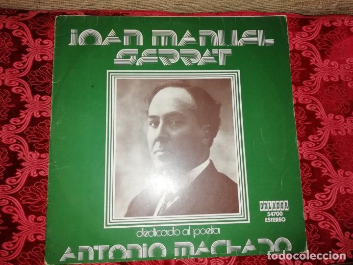 JOAN MANUEL SERRAT DEDICADO A MACHADO EDICIÓN ESPECIAL CÍRCULO DE LECTORES 1975 (Música - Discos - LP Vinilo - Cantautores Españoles)