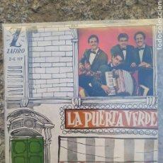 Discos de vinilo: LOS LLOPIS. LA PUERTA VERDE. SINGLE VINILO BUEN ESTADO. Lote 209849885