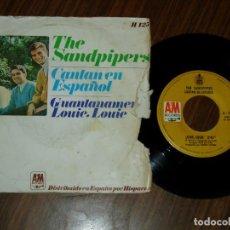 Discos de vinilo: THE SANDPIPERS CANTAN EN ESPAÑOL DISCO EP. Lote 209850321