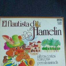 Discos de vinilo: EL FLAUTISTA DE HAMELIN. Lote 209852423
