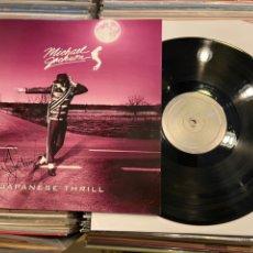 Discos de vinilo: MICHAEL JACKSON 2LP DOBLE DISCO DE VINILO JAPANESE THRILL. Lote 209918396