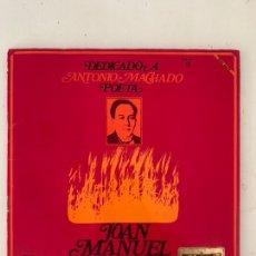Discos de vinilo: JOAN MANUEL SERRAT- DEDICADO A ANTONIO MACHADO. Lote 209921605