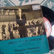 Discos de vinilo: SIEGLE. (VINILO) DE ORQUESTA FILARMONIA DIRIGIDA POR HERBERT VON KARAJAN AÑOS 50. Lote 209923021