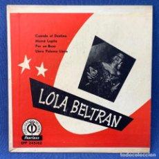 Discos de vinilo: SINGLE LOLA BELTRÁN - CUANDO EL DESTINO , MAMÁ LUPITA - MÉXICO - AÑOS 60. Lote 209934565