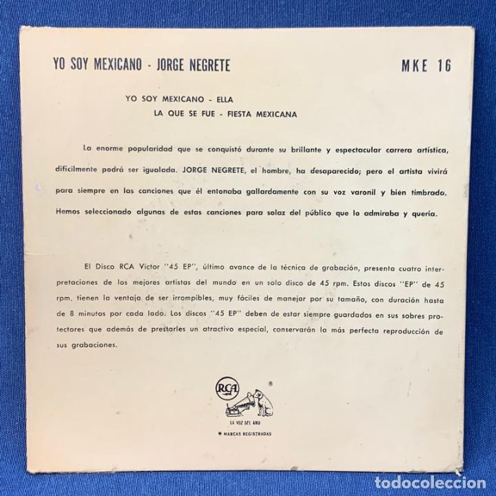 Discos de vinilo: EP JORGE NEGRETE - YO SOY MEXICANO , ELLA , LA QUE SE FUE , FIESTA MEXICANA - MÉXICO - AÑOS 1954 - Foto 3 - 209935393