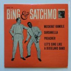 Discos de vinilo: BING & SATCHMO – MUSKRAT RAMBLE / DARDANELLA / PREACHER / LET'S SING LIKE A DIXIELAND BAND DENMARK. Lote 209948351