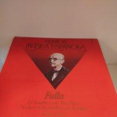 Discos de vinilo: GENIOS DE LA MÚSICA ESPAÑOLA COLECCIÓN COMPLETA 50. Lote 209961172
