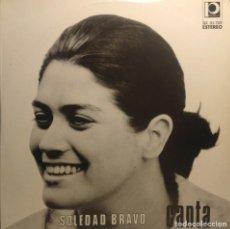 Discos de vinilo: LP SOLEDAD BRAVO : CANTA ( A VIOLETA PARRA, ALFREDO ZITARROSA, DANIEL VIGLIETTI, ANIBAL NAZOA, ETC ). Lote 209986565