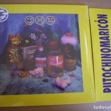 Discos de vinilo: PUTOCHINOMARICON MLP 10´´ CORAZON DE CERDO...ED. LIMIT NUM ELEFANT. Lote 210021866